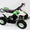 ATV8 50cc Kids Quad Bike