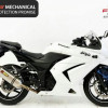Kawasaki Ninja 250 R - Includes a 4 Year service plan and 2 Year Integrity Promise