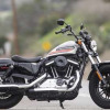 Harley Davidson XL1200XS Forty Eight Special XL1200XS Colour (18my