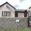 2 bed semi-detached house with Pre-paid electricity & water.