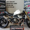 2015 Ducati Monster 1200S (finance available)
